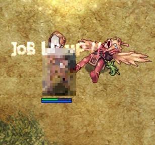 Job50